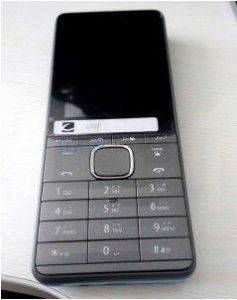 Jio Launch 4G Mobile
