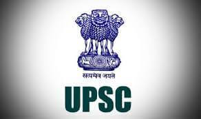 (UPSC) CDS 2018 Exam