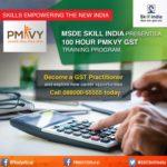 जीएसटी ट्रेनिंग कोर्स कौशल विकास योजना | GST Training Course PMKVY