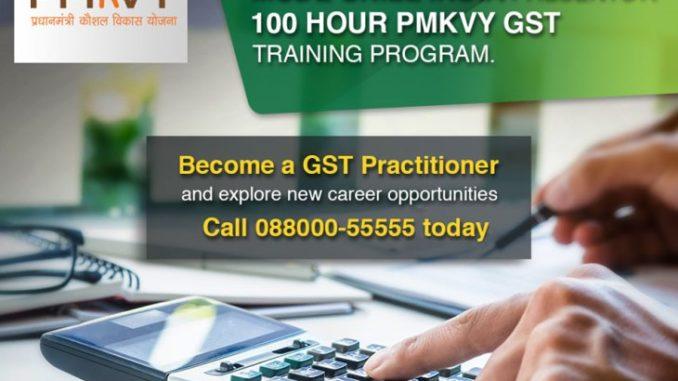 gst-training-course