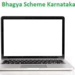 Karnataka Free Laptop Scheme | कर्नाटक मुफ्त लैपटॉप योजना 2020