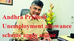 Andhra Pradesh Unemployment allowance scheme apply online