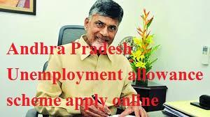 Andhra Pradesh Unemployment allowance scheme apply online