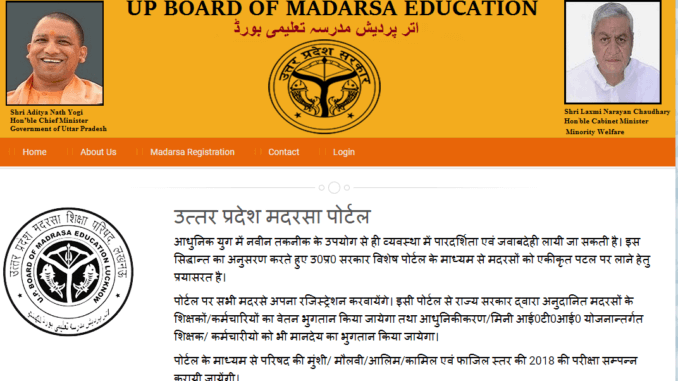 RegistrationUttar Pradesh Madarasa