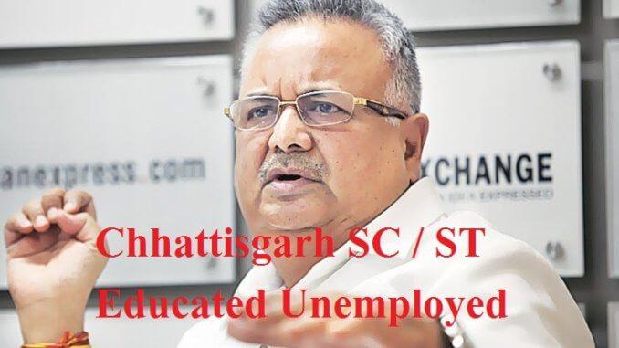 Application form SC ST Educated Unemployed CGloyed