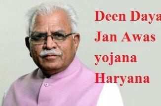 Deen Dayal Jan Awas yojana Haryana
