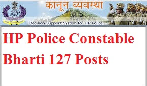 HP Police Constable Bharti 127 Posts