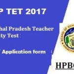 HP TET 2017 Online Application hpbose.org