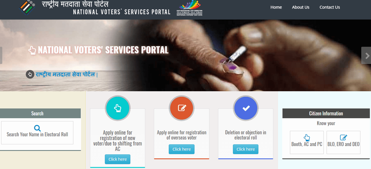 How To Apply Voter ID Card Online
