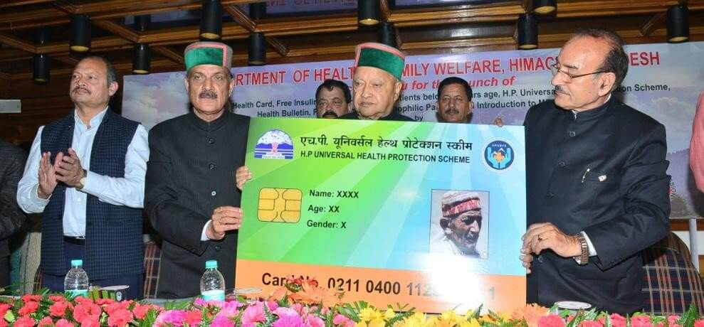 How To Download e Health Card App