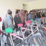 Uttar Pradesh Cycle Shayata Yojana