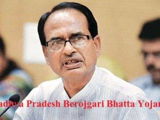 Madhya Pradesh Berojgari Bhatta Yojana