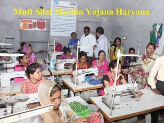 Muft Silai Machin Yojana Haryana