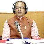 Application Form Mukhyamantri Bhavantar Bhugtan Yojana