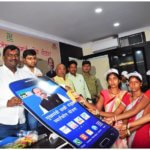 झारखण्ड सखी मंडल स्मार्टफोन योजना 2020| Sakhi Mandal Smart Phone Scheme Jharkhand 2020
