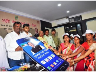 Mukhyamantri Sakhi Mandal Smart Phone Scheme Jharkhand