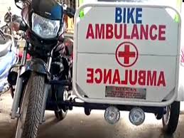 Mumbai Bike Ambulance