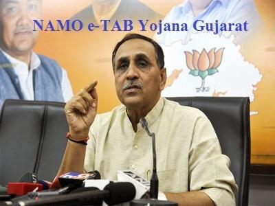 NAMO e-TAB Yojana Gujarat