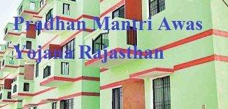 Pradhan Mantri Awas Yojana Rajasthan