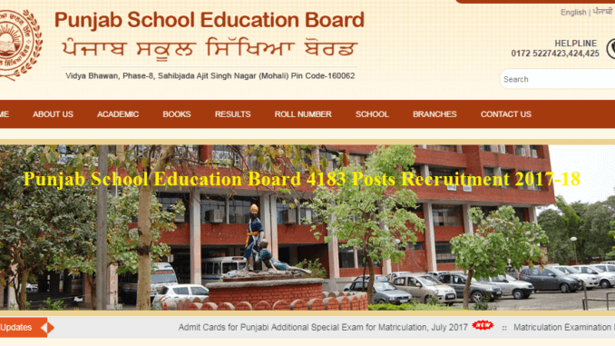 Punjab School Education Board 4183 Posts Recruitment 2017-18