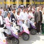 Rajasthan Nihshulk Scooty Vitaran Yojana