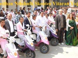 Rajasthan Nihshulk Skootee Vitaran Yojana