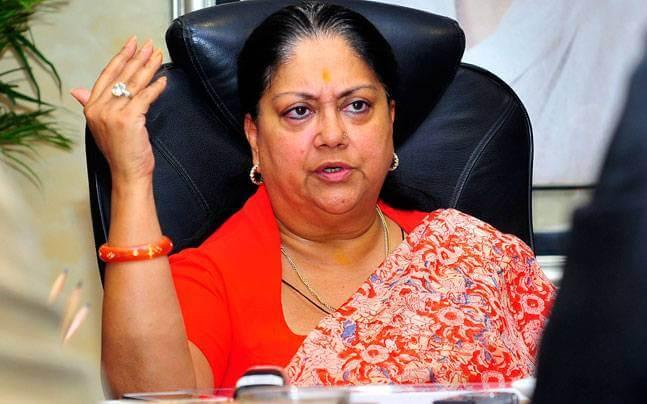 Rajasthan Srmik Child Chatravrti Yojana Online application