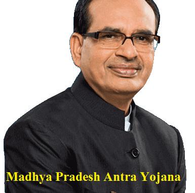 Madhya Pradesh Antra Yojana