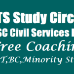 Telangana Govt Free Coaching Scheme for Minority Students for Civil Services Exam