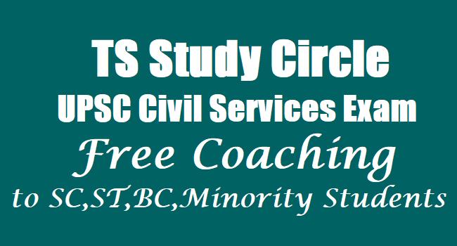 telgana govt Free Coaching Scheme