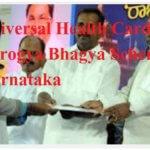Universal Health Card Aarogya Bhagya Scheme Karnataka