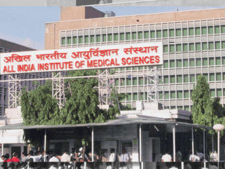 AIIMS Free Test Yojana