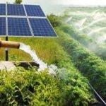 राजस्थान सोलर पम्प कृषि कनेक्शन योजना 2020| Sarkar Solar Pump Krishi Rajasthan