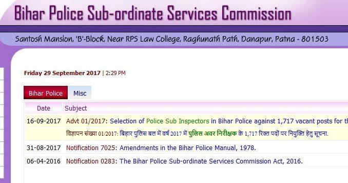 Police Sub inspector Bharti 2017 Bihar । Apply Online।1717 Posts