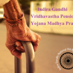 Application Form Vridhavastha Pension Yojana MP
