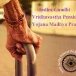 Application Form Vridhavastha Pension Yojana MP