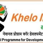 Khelo India Karyakrm Yojana