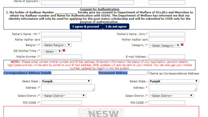 Post Matric Scholarship 2017-18-Punjab registration Form