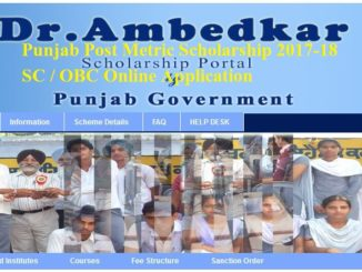 Punjab Post Metric Scholarship 2017-18 SC / OBC Online Application