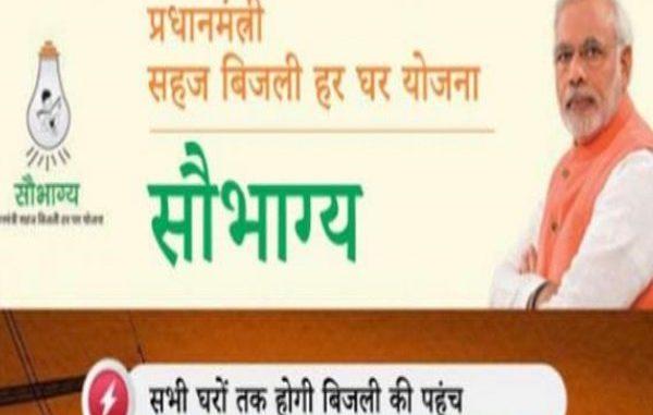 Pradhan mantri saubhagya