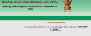 Swachh Bharat Mission online Registration