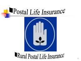 डाक जीवन बीमा ग्राम योजना (RPLI