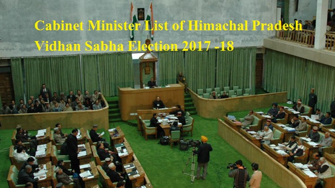 Cabinet Minister List of Himachal Pradesh Vidhan Sabha Election 2017 -18