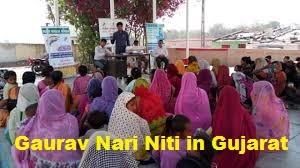 Gaurav Nari Niti in Gujarat