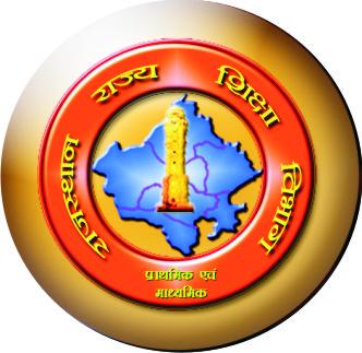 Janjati Pratibhavan Chatravrti yojana Rajastha