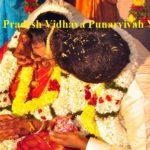 Madhya Pradesh Vidhava Punarvivah Yojana