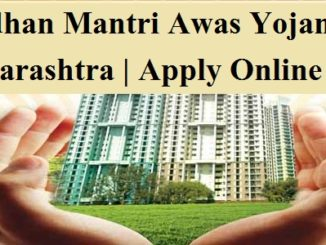 Pradhan Mantri Awas Yojana in Maharashtra   Apply Online