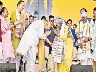Shaheed Gram Vikas Yojana Jharkhand