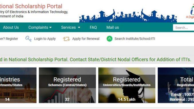 Tripura Pre Matric Scholarship 2017 Online Application for ST