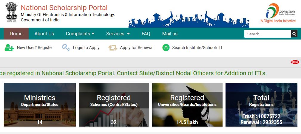 Tripura Pre Matric Scholarship 2017 Online Application for ST